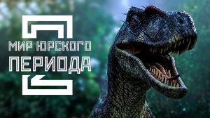 """Отзыв на фильм - """"Мир Юрского периода 2"""" (2018)"""